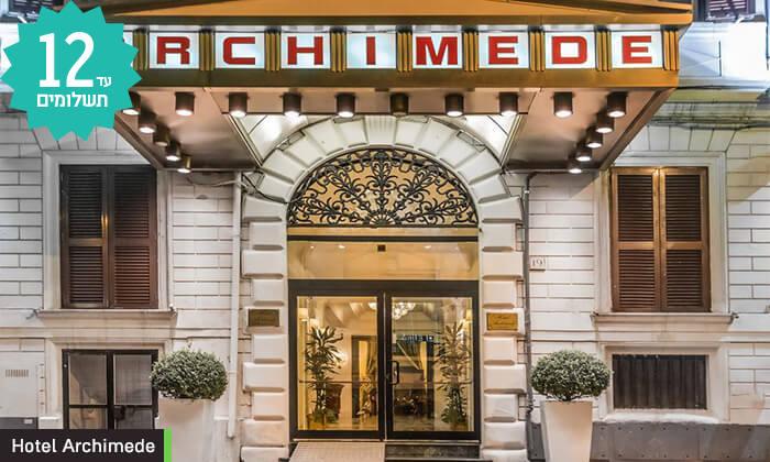 6 חבילת נופש לרומא -  מלון Archimede