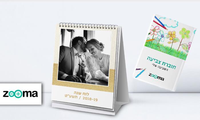 2 לוח שנה שולחני בעיצוב אישי באתר ZOOMA החדש