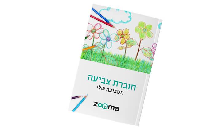 3 לוח שנה שולחני בעיצוב אישי באתר ZOOMA החדש