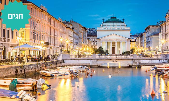 5 טיול מאורגן - קרואטיה, סלובניה, אוסטריה ואיטליה, כולל חגים