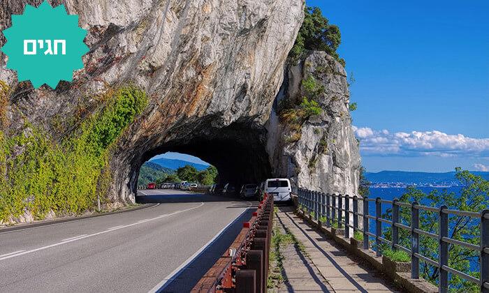 6 טיול מאורגן - קרואטיה, סלובניה, אוסטריה ואיטליה, כולל חגים