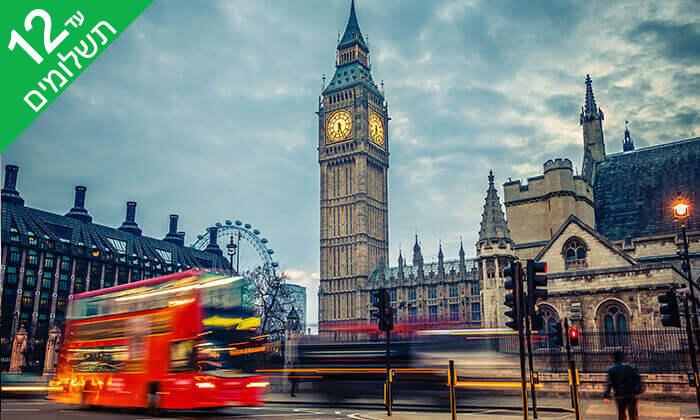 """3 סופ""""ש בלונדון - שופינג, מחזות זמר ופיש אנד צ'יפס, כולל חנוכה"""