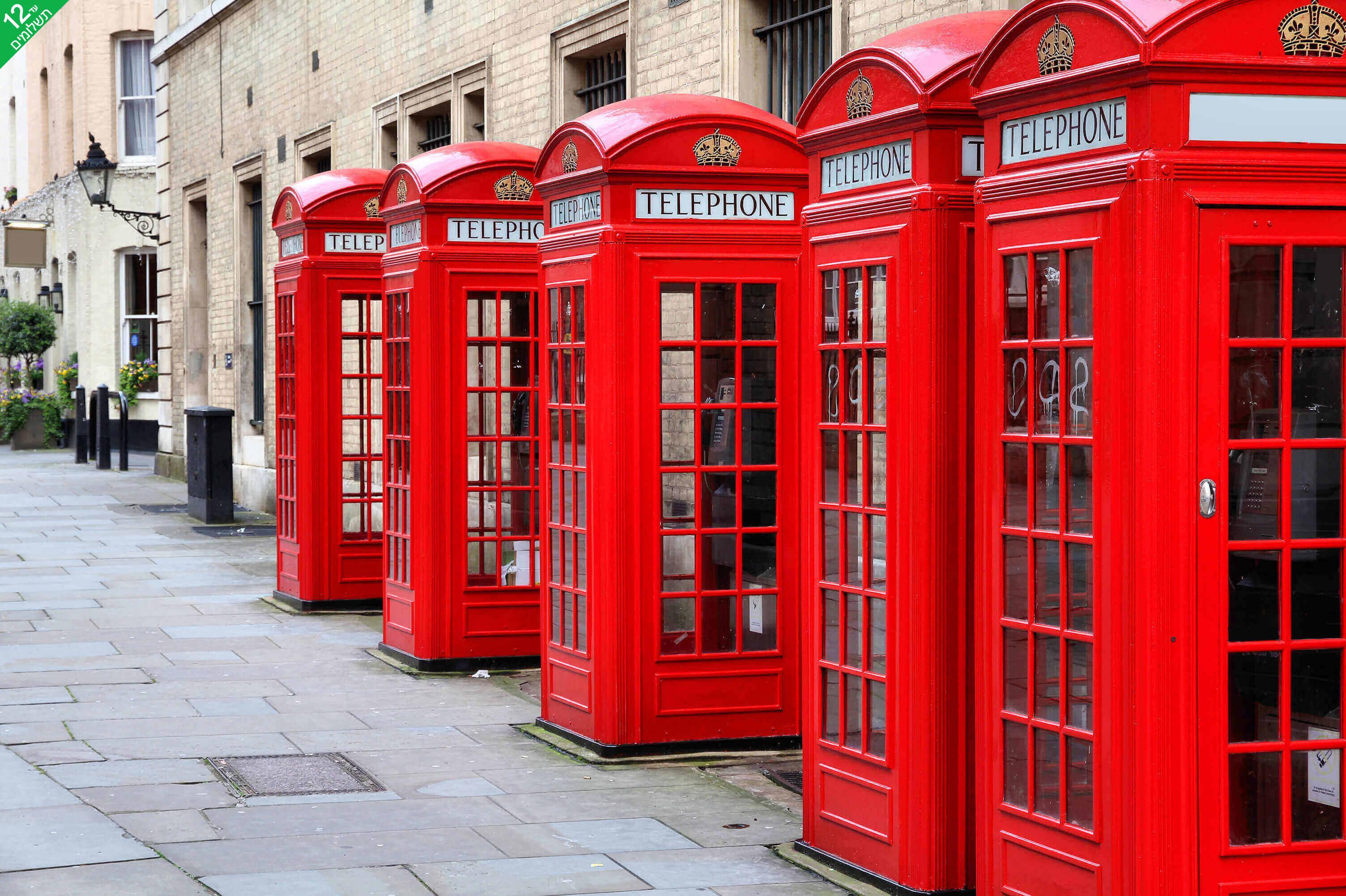"""4 סופ""""ש בלונדון - שופינג, מחזות זמר ופיש אנד צ'יפס, כולל חנוכה"""