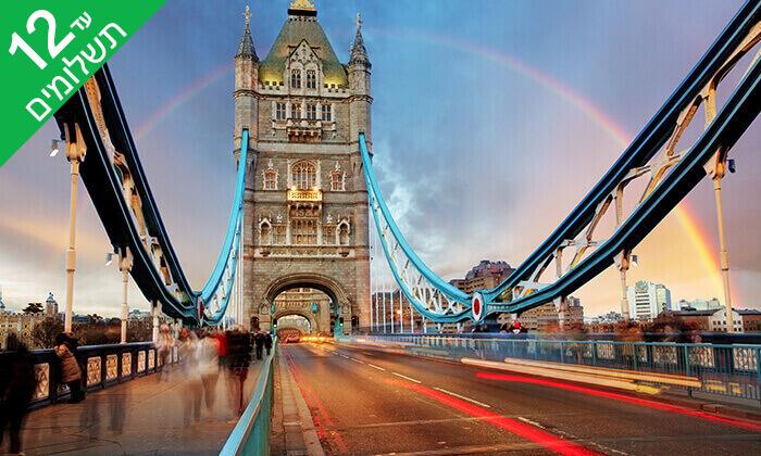 """2 סופ""""ש בלונדון - שופינג, מחזות זמר ופיש אנד צ'יפס, כולל חנוכה"""