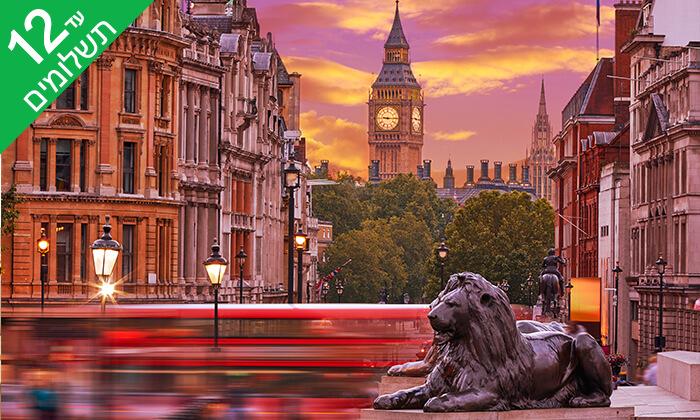 """8 סופ""""ש בלונדון - שופינג, מחזות זמר ופיש אנד צ'יפס, כולל חנוכה"""