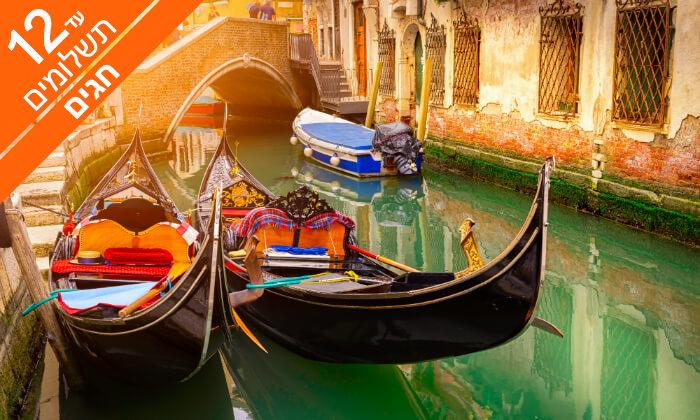 """2 צפון איטליה והאגמים - טיול משפחות 7 ימים ע""""ב חצי פנסיון, כולל חגים"""
