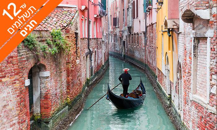 """3 צפון איטליה והאגמים - טיול משפחות 7 ימים ע""""ב חצי פנסיון, כולל חגים"""