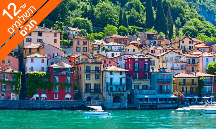"""4 צפון איטליה והאגמים - טיול משפחות 7 ימים ע""""ב חצי פנסיון, כולל חגים"""