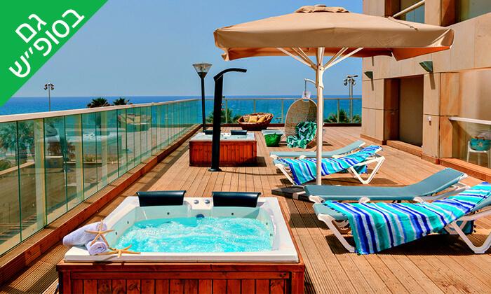 3 יום פינוק זוגי עם עיסוי ובריכה ב-Share Spa שר ספא מלון לאונרדו סוויט, בת ים