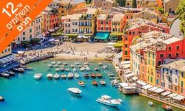 מאורגן 8 ימים באלפים האיטלקים