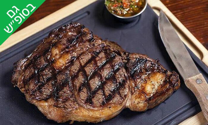11 שובר הנחה זוגי למסעדת 'רק בשר', סניף רמת החייל