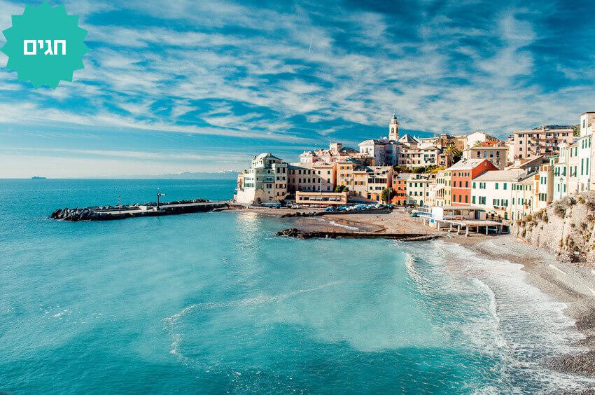 6 טיול מאורגן באלפים האיטלקים ומונקו, כולל חגים