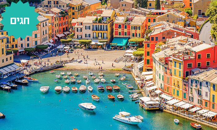 3 טיול מאורגן באלפים האיטלקים ומונקו, כולל חגים