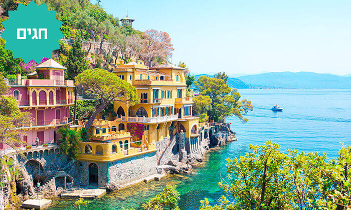 5 טיול מאורגן באלפים האיטלקים ומונקו, כולל חגים