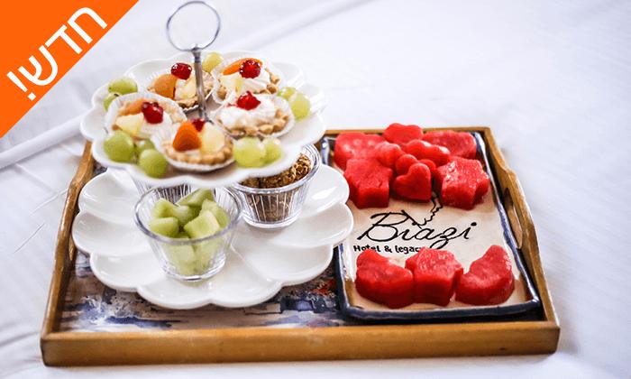 """5 מלון בוטיק Biazi - חבילה רומנטית לאירוע מיוחד, כולל סופ""""ש"""