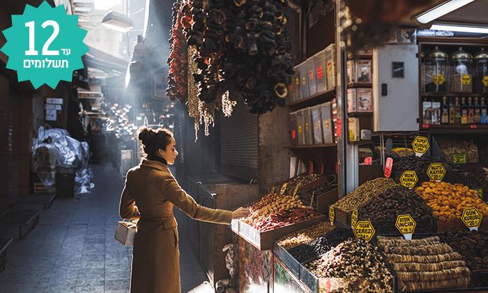 9 חבילת נופש באיסטנבול - מלון Gezi Bosphorus