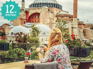 חבילת נופש 5* באיסטנבול