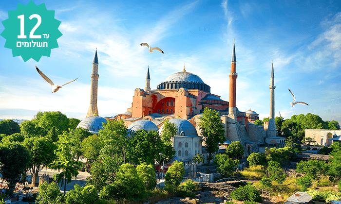 3 חבילת נופש באיסטנבול - מלון Gezi Bosphorus