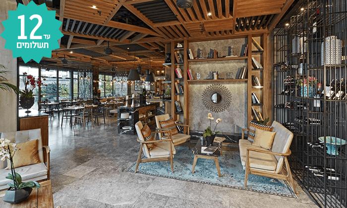8 חבילת נופש באיסטנבול - מלון Gezi Bosphorus