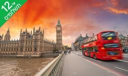 סוף שבוע בלונדון - מלון מרכזי