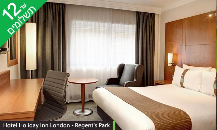 4 סוף שבוע בלונדון - מלון מרשת Holiday Inn