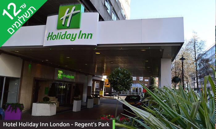 6 סוף שבוע בלונדון - מלון מרשת Holiday Inn