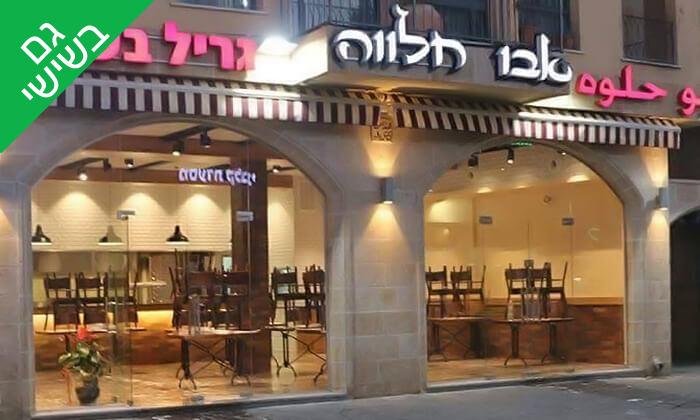 4 מנת שווארמה ושתייה במסעדת אבו חלווה, יפו