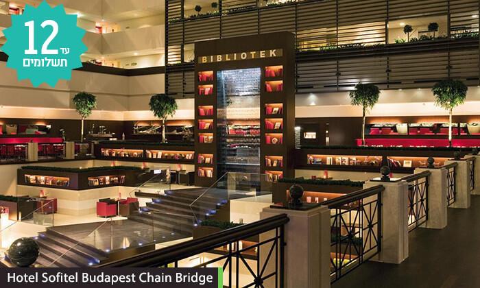 4 חבילת נופש לבודפשט - מלון Sofitel Chain Bridge