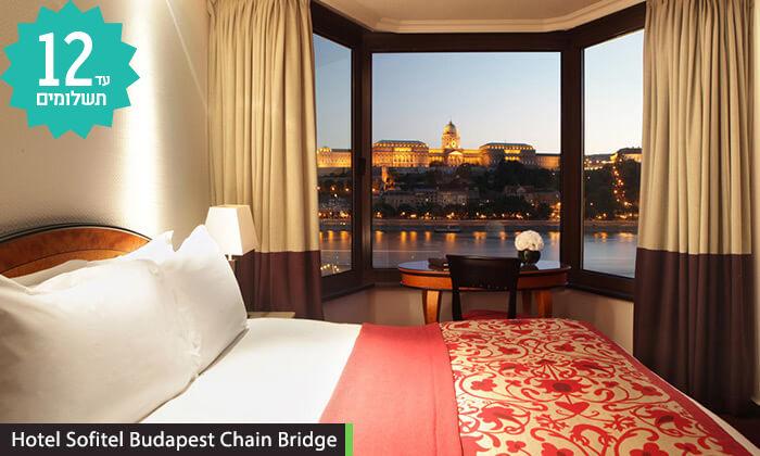 5 חבילת נופש לבודפשט - מלון Sofitel Chain Bridge