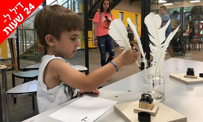 6 דיל ל-24 שעות: מוזיאון המדע בירושלים - כרטיס כניסה לתערוכה