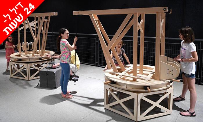13 דיל ל-24 שעות: מוזיאון המדע בירושלים - כרטיס כניסה לתערוכה