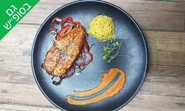 ארוחה במסעדת ביילסאן