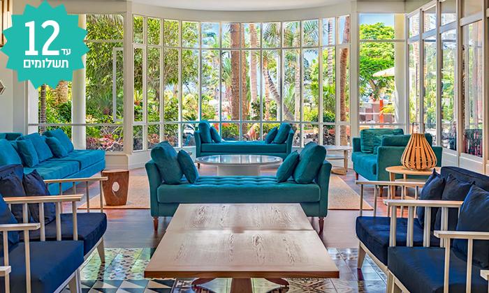 7 חבילת נופש לטנריף - מלון H10 Las Palmeras