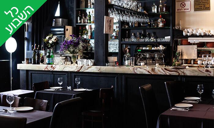 8 מסעדת באבא יאגה בתל אביב - ארוחה זוגית