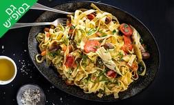 ארוחה זוגית צמחונית בבאבא יאגה