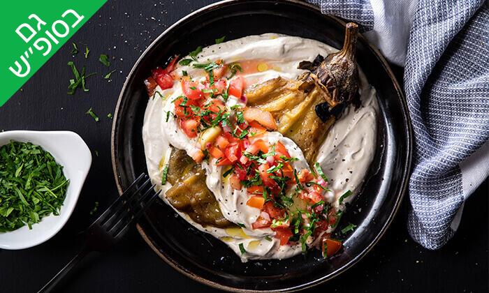 6 מסעדת באבא יאגה בתל אביב - ארוחה זוגית צמחונית