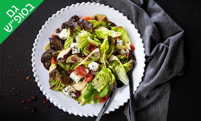 7 מסעדת באבא יאגה בתל אביב - ארוחה זוגית צמחונית