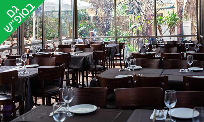 4 מסעדת באבא יאגה בתל אביב - ארוחה זוגית צמחונית