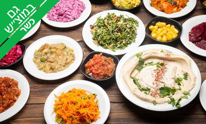 3 ארוחה זוגית כשרה במסעדת 'ושבעת וברכת', תל אביב