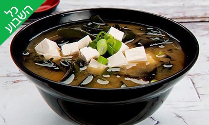 4 ארוחה אסיאתית זוגית במסעדת אישימוטו, אבן יהודה