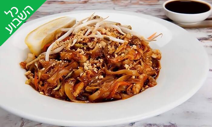 5 ארוחה אסיאתית זוגית במסעדת אישימוטו, אבן יהודה