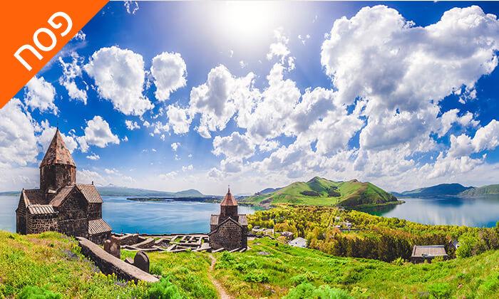 2 טיול מאורגן לארמניה בפסח - מלונות 5 כוכבים
