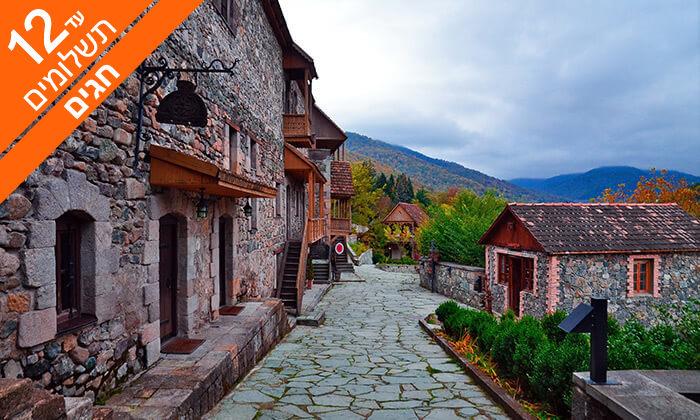 4 ארמניה בסוכות או פסח - טיול מאורגן 7 לילות במלונות 5*