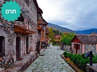 ארמניה בפסח - מאורגן 7 לילות