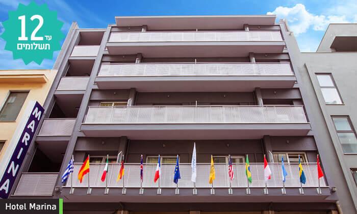 4 חבילת נופש לאתונה - מלון Marina