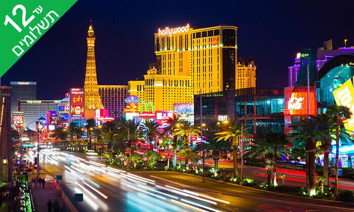 10 לאס וגאס - בתי קזינו מפוארים, מסעדות מעולות, שופינג והופעות בלתי נשכחות
