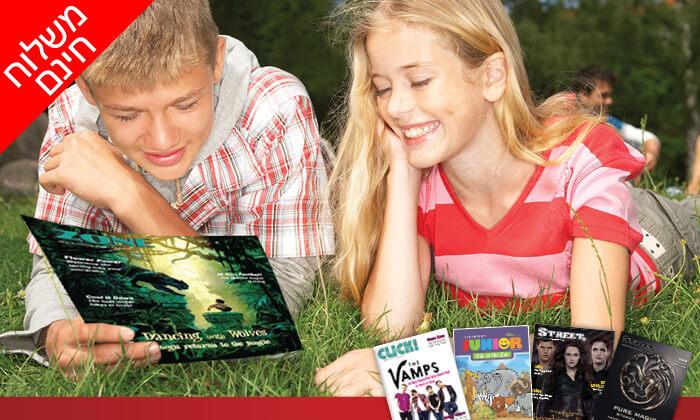 2 מגזין ג'רוזלם פוסט לילדים
