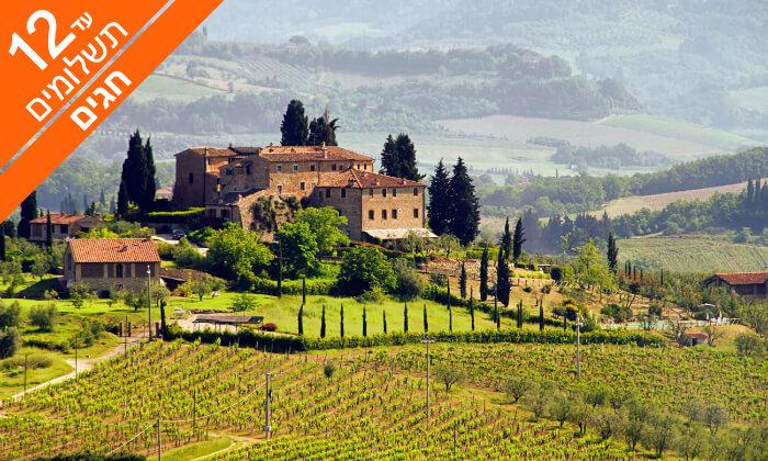 10 ראש השנה וסוכות בטוסקנה - חגים באווירה איטלקית