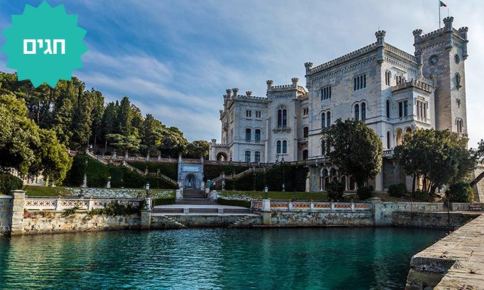 6 טיסות לטריאסט, צפון איטליה - כולל ראש השנה