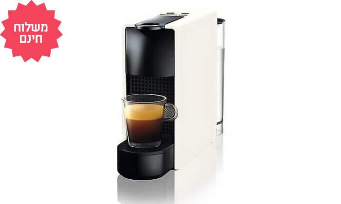 3 מכונת קפה Nespresso Essenza Mini C30 | משלוח חינם